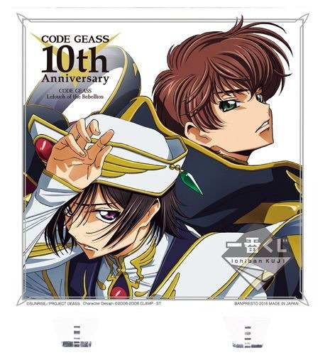 (C)SUNRISE/PROJECT GEASS Character Design(C)2006-2008 CLAMP・ST (C)SUNRISE/PROJECT G-AKITO Character Design (C)2006-2011 CLAMP・ST