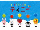 「ふうせんいぬティニー」、人気絵本からTVアニメ化 2014年9月からNHKで放送開始