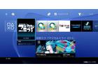「マジカルミライ 2014」大阪公演を全編配信 PlayStation Plus会員限定企画