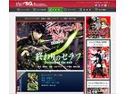 「終わりのセラフ」アニメ化決定 ジャンプSQ.連載の人気マンガ