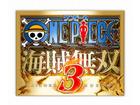 「ワンピース 海賊無双3」2015年発売 「ONE PIECE」がPS4に初進出