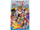 「ONE PIECE」第5回キャラクター人気投票 6年ぶりに開催、単行本第75巻と連動