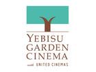恵比寿ガーデンプレイスに映画館が再び 5感で楽しめるYEBISU GARDEN CINEMAを来春オープン