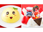 2大キャラ登場?! ふなっしーや妖怪ウォッチがクリスマスケーキ、イオンGが早くも発表