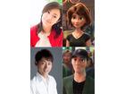 映画「ベイマックス」、菅野美穂と小泉孝太郎がディズニーアニメの声優初挑戦