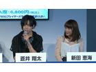ゲーム「ファンタシースターオンライン2」舞台化決定、蒼井翔太さんと新田恵海さんW主演