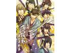 ミュージカル「薄桜鬼」最新作は藤堂平助篇、2015年1月に公演決定