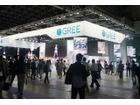 東京ゲームショウ2014 総来場者は25万1,832人で歴代2位 ビジネス商談が活発に