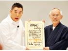 鈴木敏夫P、爆問・太田の映画監督デビューにアドバイス 「プロの意見を無視すること」