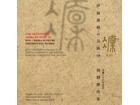 伊福部昭の芸術シリーズの最新作を3作同時発売 「ゴジラ」上映ライヴの音源収録