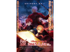 「Fate/staynight[Unlimited BladeWorks]」 1stシーズンBD-BOXを2015年3月25日発売決定
