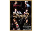 「SAMURAI7」キービジュアルでキャラクターメイクも公開 カンベエに別所哲也