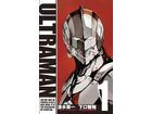マンガ「ULTRAMAN」がモーションコミックへ変身 第5巻発売記念で