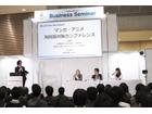 商談空間の充実、サポート機能も強化 拡大するAnimeJapan 2015「ビジネスエリア」