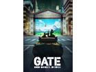 「GATE 自衛隊 彼の地にて、斯く戦えり」2015年TVアニメ決定、<異世界×自衛隊>ファンタジー