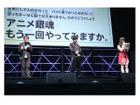アニメ「銀魂」新シリーズ 2015年4月テレビ東京系列にて放送スタート ジャンフェスで発表
