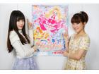 「Go!プリンセスプリキュア」テーマソング決定 OPに磯部花凜、EDは北川理恵