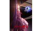 「シドニアの騎士 第九惑星戦役」BD/DVD第1巻 放送からわずか1ヵ月以内で発売