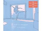 「花とアリス殺人事件」 岩井俊二監督が贈るサウンドトラック「fish in the pool」発売