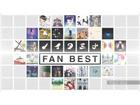 ノイタミナ10周年 主題歌ファン投票結果発表 アルバム発売も決定