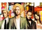 人気マンガ「新宿スワン」が実写映画化 綾野剛が強烈ビジュアルで主人公再現