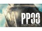 トリガーとスタジオ六花がタッグ 「POWER PLANT No.33」日本アニメ(ーター)見本市第11弾公開