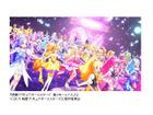「プリキュアオールスターズ 春のカーニバル♪」歴代40人が登場、迫力の本編ダンス映像公開