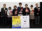 宮城・仙台アニメーショングランプリに忍者アニメーション 中島悠喜「乱波」が受賞