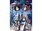 「蒼穹のファフナー」 AnimeJapanスタチャブースに石井真、喜安浩平、島崎信長が参上