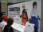 六本木ヒルズで岸本斉史のネームが見れる 「NARUTO」展に先駆けて公開