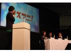 3大アニソンフェスのプロデューサーが集結! AnimeJapan 2015の座談会で白熱トーク