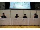 「攻殻機動隊 REALIZE PROJECT」 冲方丁とトップ研究者がAnimeJapanでディスカッション
