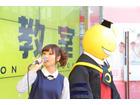 渕上舞も登壇、 殺せんせーが渋谷の街を練り歩いた「暗殺教室」イベント
