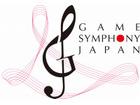 セガ作品だけがコンセプト 東京芸術劇場にてオーケストラが奏でるゲーム音楽コンサート