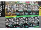 Xbox Oneでもサイコパス、「選択なき幸福」イベント開催 コミッサ太郎に「かわいい!」の声