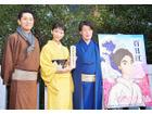 """「百日紅」で3度目の""""父娘"""" 杏と松重豊、着物姿で日本橋を練り歩き"""