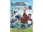 AnimeJapan 2015特別番組 3局で3番組放送、異なる視点からイベント紹介
