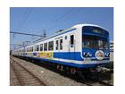 「弱虫ペダル」のラッピング電車が伊豆箱根鉄道運行開始、劇場版公開記念
