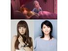劇場短編アニメ「アナ雪」新作で、松たか子と神田沙也加の歌声再び響く