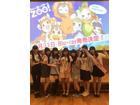 「うぇいくあっぷがーるZOO!」BD発売 Wake Up, Girls!東京握手会で発表