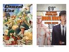 マンガはなぜ赦されたのか -フランスにおける日本のマンガ- 第5回「「郊外」から成功したマンガ出版社:Ki-oon」-前編-