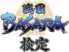 第1回戦国BASARA検定開戦! 名シーン・名ゼリフなど幅広い問題を出題