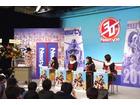 黒沢、朝井、豊田、安済が集合。TVアニメ「響け!ユーフォニアム」イベントレポート
