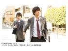 人気BLコミック「宇田川町で待っててよ。」実写映画化 主役は女装男子に恋する男子高校生