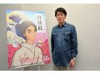 『百日紅 ~Miss HOKUSAI~』原 恵一監督インタビュー‐前編‐ 「杉浦日向子作品は嫉妬するぐらい好き」