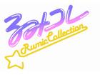 「るーみっくコレクション」 高橋留美子の人気キャラクター集合 7月から発売