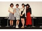 劇中劇「BLAME!」に驚嘆の声!女性キャスト4人がトーク!「シドニアの騎士 第九惑星戦役」上映会