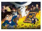 劇場版「名探偵コナン」が3年連続、史上最高記録更新 『異次元の狙撃手』の興収41.1億円突破
