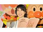 大島優子、『アンパンマン』声優抜擢に「私の人生の中で自慢できる作品」と手応え十分