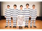7月よりTVアニメ化「監獄学園」制作発表会レポート 新情報も続々